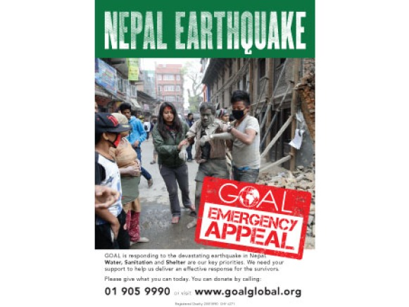 GOAL poster for Nepal Earthquake appeal - Nepal emergency Appeal